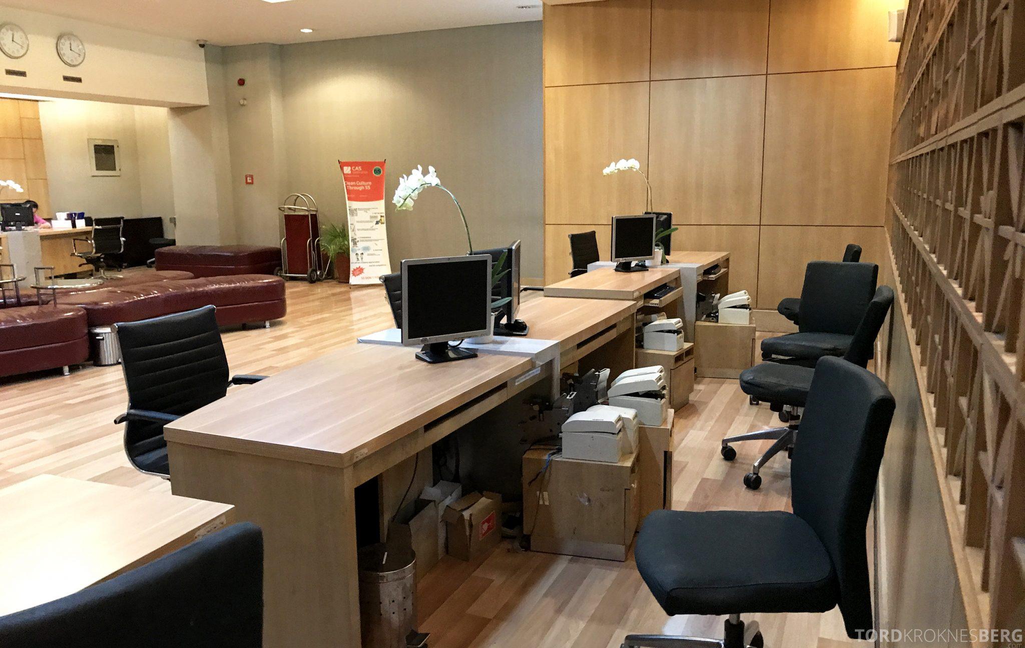 Premier Lounge Jakarta ventehall